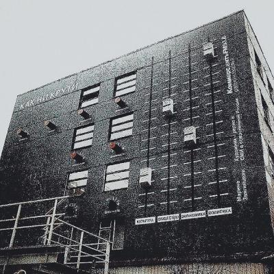 🔘 HIGH RISE 🔘 . . #orbital #acidhouse #dancemusic #electronicdancemusic #rave #ravers #dj #music #oldschool #90srave #nowplaying #housemusic #technomusic #acidtechno